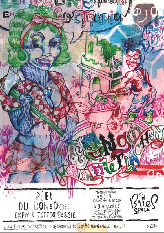 Piet_du_Congo_The_Bries_Space
